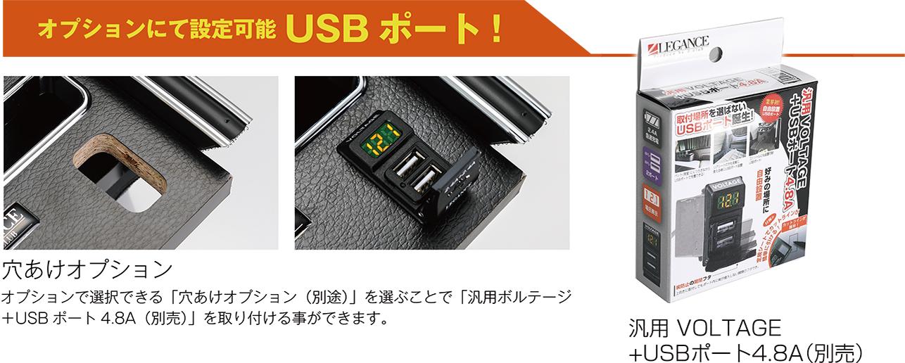 インテリアダストボックス専用カップホルダー (LEGANCE) (ダストボックス別売) レガンス 200系ハイエース